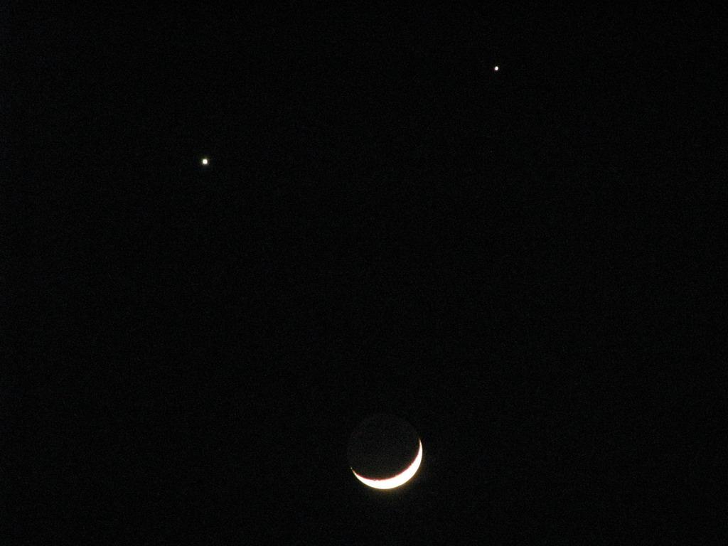 พระจันทร์ยิ้ม