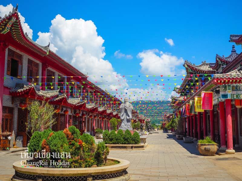 เมืองจีนในลาว
