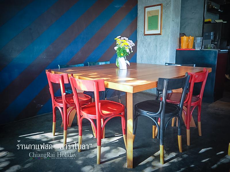 ร้านกาแฟพาราโบลา เชียงราย