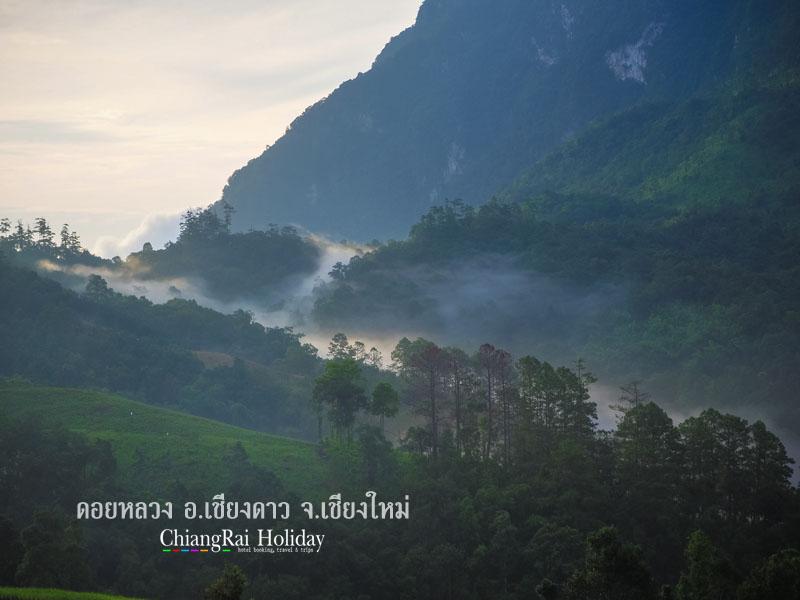 chiangdao-17